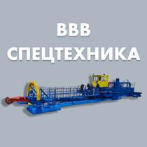 Завод по производству земснарядов ВВВ СПЕЦТЕХНИКА