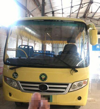 YUTONG ZK6926HGA ekskursijas autobuss