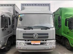 DONGFENG Cargo truck kravas automašīna furgons