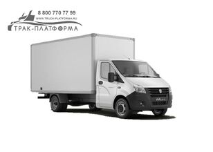 jauns GAZ A21R22 kravas automašīna refrižerators