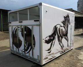 jauna ИСТОК kravas automašīna zirgu pārvadāšanai