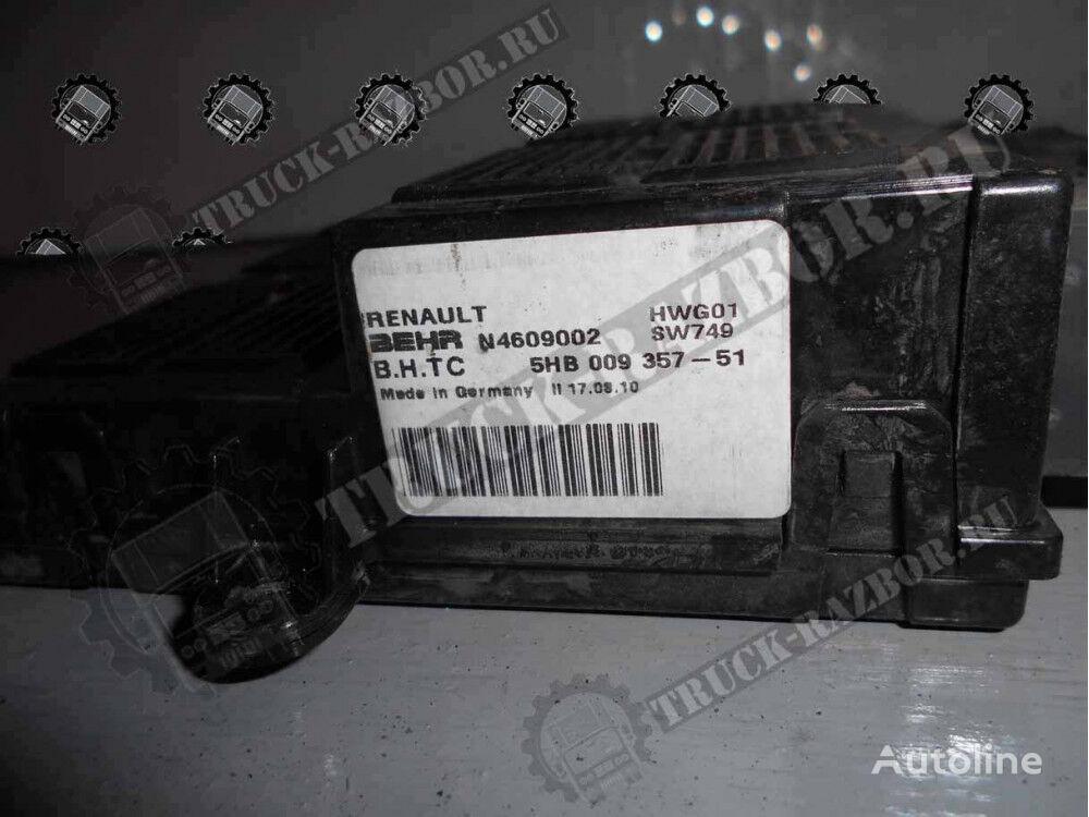 RENAULT elektronnyy vadības bloks paredzēts RENAULT vilcēja